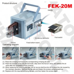 FEK-20M气动端子压接机 重型强力压接机 出力2.5吨 气动压线钳