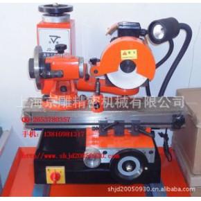 JD-600F万能工具磨床,高精密工具磨床,