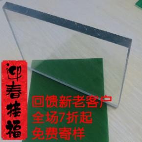 耐力板高抗冲击pc耐力板 透明pc板材 质保10年