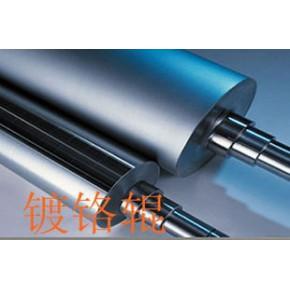 镀铬胶辊及不锈钢水斗辊 各种规格
