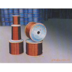 环球电磁线-漆包铜线 环球