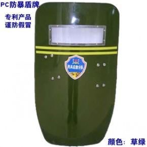 PC防暴手持盾牌防卫护盾牌校盾牌安保盾牌保安盾牌安防器材加强型