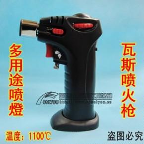台湾热力小子 HT-88S 气体焊枪 多用途瓦斯燈 灯 喷火枪 点火器