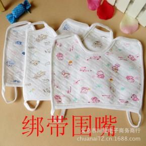 绑带式儿童口水巾 婴儿防水围嘴 宝宝纯棉口水巾围嘴 围兜 批发