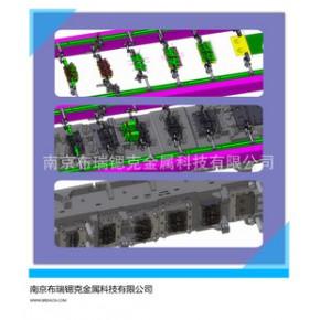 传递模 多工位 设计 机械手 自动化冲压线 汽车零部件 机械手定制