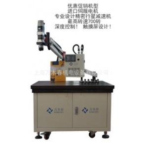 网上交易价5780元台湾东元750W伺服电机电动攻丝机电动攻牙机M12