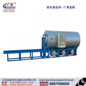 广益 真空炉公司优质供应商 真空热处理炉 真空煅烧炉