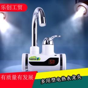 新产品恒温即热式电热水龙头2年保修质量稳定全国招商3C标准