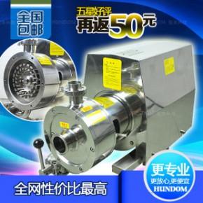 均质混合分散乳化泵,管线 高剪切间歇式乳化泵机 SRH-1型(包邮
