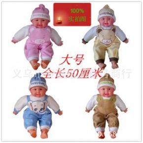 仿真搞笑娃娃 儿童仿真玩具智能布洋娃娃 四兄弟大号笑娃 四色