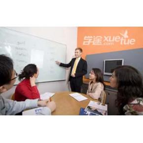 北京英孚企业商务英语定制培训课程