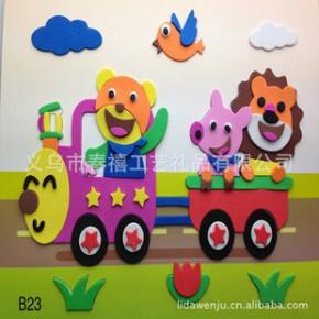 春禧B14开火车EVA儿童贴图 diy手工制作幼儿益智贴画 创意贴图