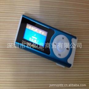 mp3 运动型夹子 mp3批发 插卡MP3 礼品MP3 MP3播放器 有屏夹子MP3