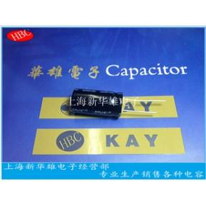 电解电容 4700UF/35V 体积:16*36 销售 35V4700UF