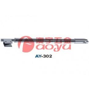 淋浴房五金配件(拉杆) AY-302
