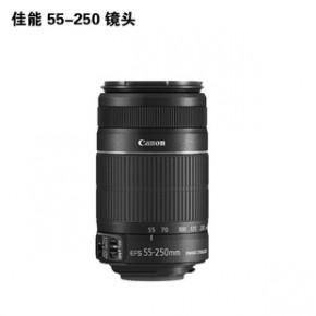 库存 佳能EF-S 55-250 mm f/4-5.6 IS长焦防抖 二手佳能单反镜头