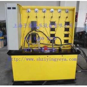 油缸试验台厂,上海非标液压设备