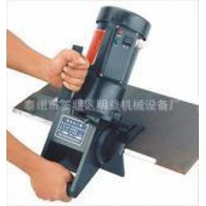 PQX-1电动管板坡口机,坡口范围≤5mm,电动平板倒角坡口机