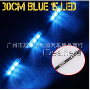 汽车LED装饰灯条 30cm 15 SMD 5050 底盘灯 装饰灯 日间行车灯