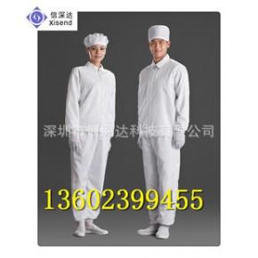 加工防静电分体服 分体防静电服 可清洗分体无尘洁净工作服