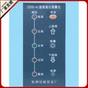 UDX-41液位调节仪,电极式,极限水位报警仪,水位调节仪
