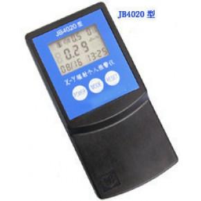 个人辐射剂量仪,医疗检测辐射测试仪,JB4020个人辐射报警仪