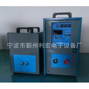 铜管焊接 车刀焊接  高频加热设备 高频焊接机