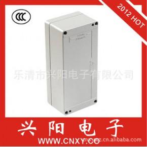 200*130*78铸铝盒,铝制盒,仪表防水开关盒,阻燃防爆铸铝接线盒