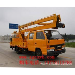 国四江铃16米曲臂式高空作业车 电力维修车 路灯维护车 升降车