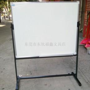 白板架批发 烤漆翻转可调白板架120*200CM