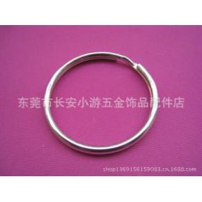 [厂家直销]金属钥匙圈 钥匙环 光圈 铁圈 圈圈  环保质量好