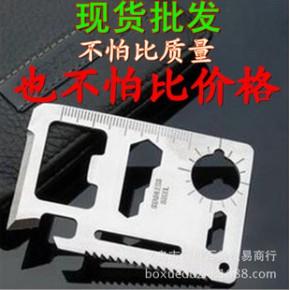 (全网低)多功能工具军刀卡批发 大号 万能户外救生卡片刀