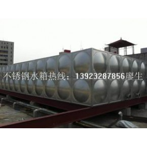 大型不锈钢消防水箱 方形消防水箱 组合式消防水箱 拼装消防水箱
