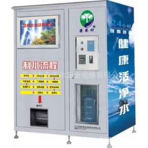 :生活小区、事业单位5加仑自助售水机  自动售水机