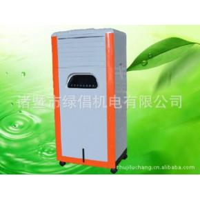家用水空调 环保空调 办公室用冷风机 室内用降温通风设备