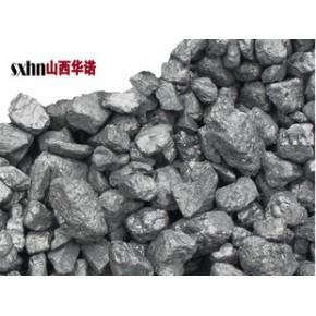山西阳泉无烟煤、三八块煤、二四块煤、一三块煤