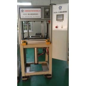 臻能振动摩擦焊接机 长期供应振动摩擦焊接机
