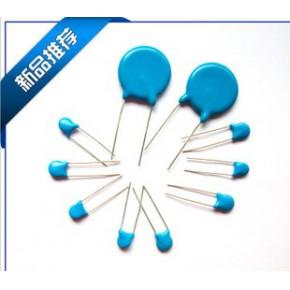 高压瓷片电容 103/2KV 脚距 5MM 蓝色 热卖中全网