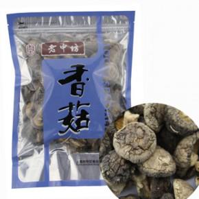 福建宁德优质香菇 干香菇 批发