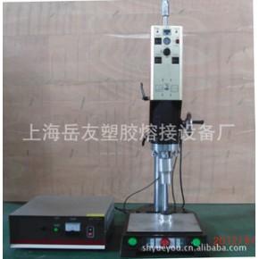 热熔焊机 超声波振动摩擦焊接设备