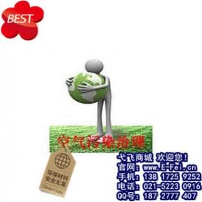 上海地区上门检测/专业治理公司/家庭室内环境/治理甲醛污染