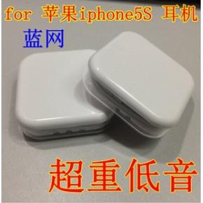 iphone5线控耳机 新款苹果耳机 苹果5代耳机  5代耳机带水晶盒