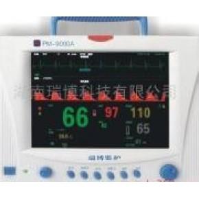 瑞博PM-9000A+监护仪 多参数监护仪 便携式监护仪