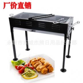 野外烧烤架 户外大号 木炭便携式日式碳烤炉