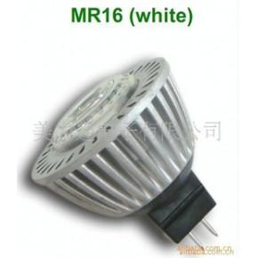 MR16全彩LED射灯带遥控