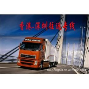 提供各类中港拖车、吨车运输服务