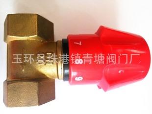 黄铜流量调节阀/流量调节阀/调节阀