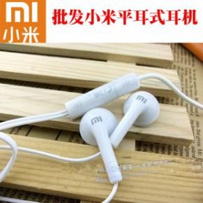 红米耳机 小米2S手机 耳机小米2S耳机耳塞线控耳机原装