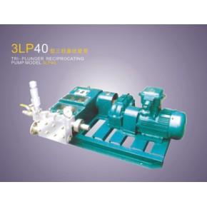 高压往复泵 聚力 3lp