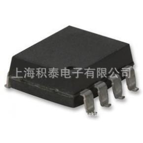 安华高AVAGO 光隔离器 HCNW2661-300E 原装